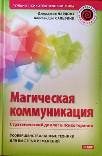 2014-10-10-18_003